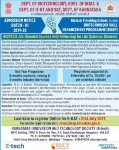 Admission open for Job Oriented Course Under BiSEP  | PIMS